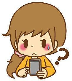 浮気の発見談~スマートフォン・携帯電話編~