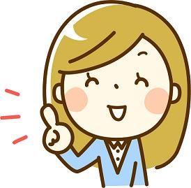 千葉県のラブ探偵事務所が教える浮気調査前の心得