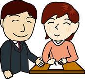 浮気調査の契約書で確認する項目