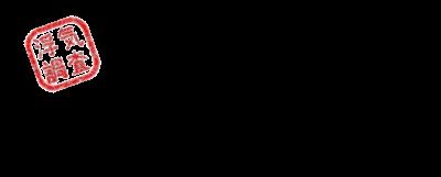 初めての浮気調査サイト/ラブ探偵事務所浮気調査ブログ